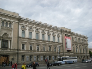 St._Petersburg._Imperial_Conservatory._Theatre_Square.,_3.